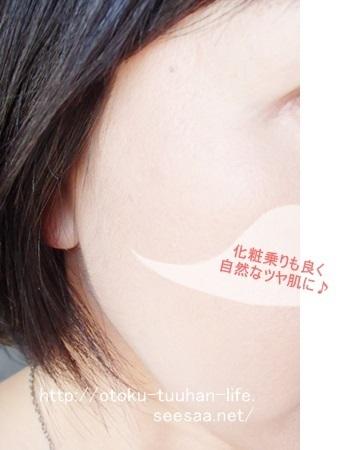 毛穴に効く基礎化粧品.JPG