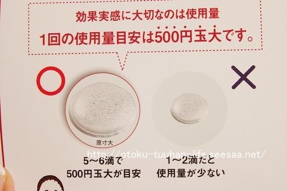 皮脂不足 美容オイル コマーシャル.JPG